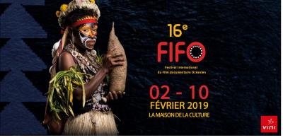 Affiche FIFO2